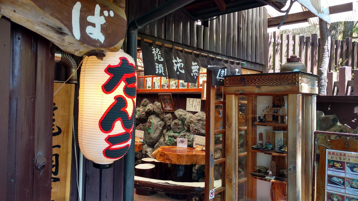 Souvenir shop in Nikko, Tochigi Prefecture, Japan (Rantt News/Greg Fish)